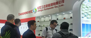 The company successfully participated in the Shanghai Hardware Show